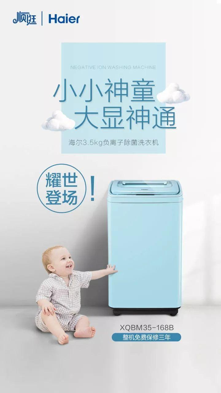 洗衣机该怎么选?对症下药才最重要!