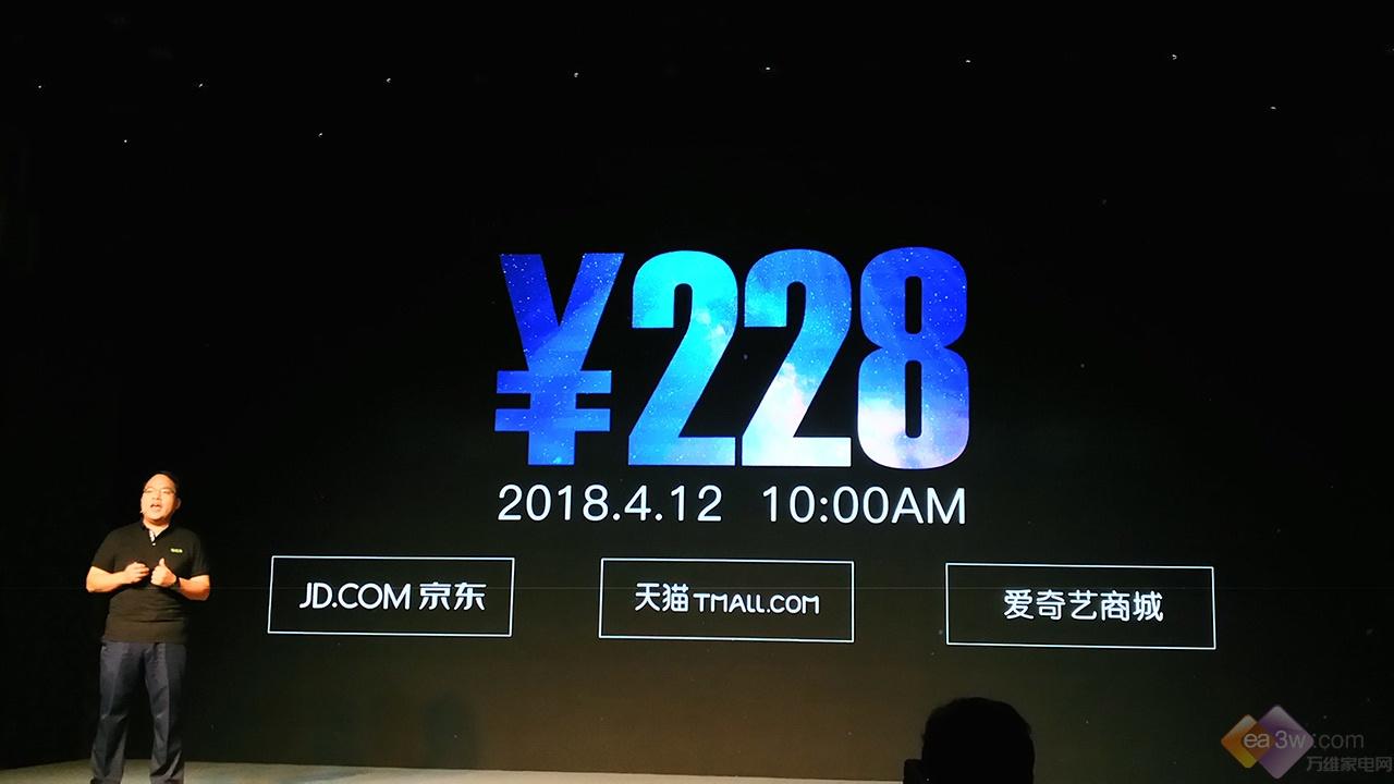 爱奇艺电视果4K发布,人工智能加持4K免费,仅售228元