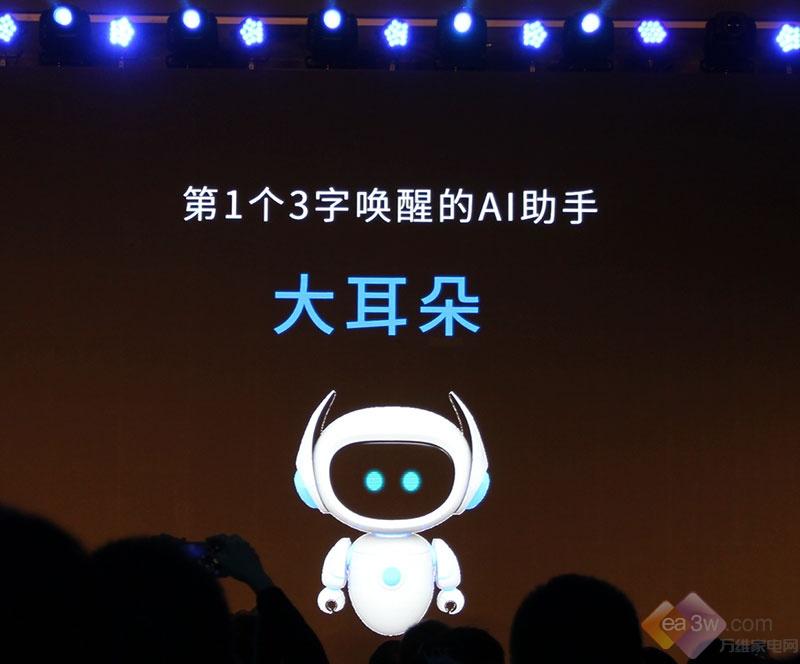 暴风AI电视7发布,告别遥控器的时代到来了