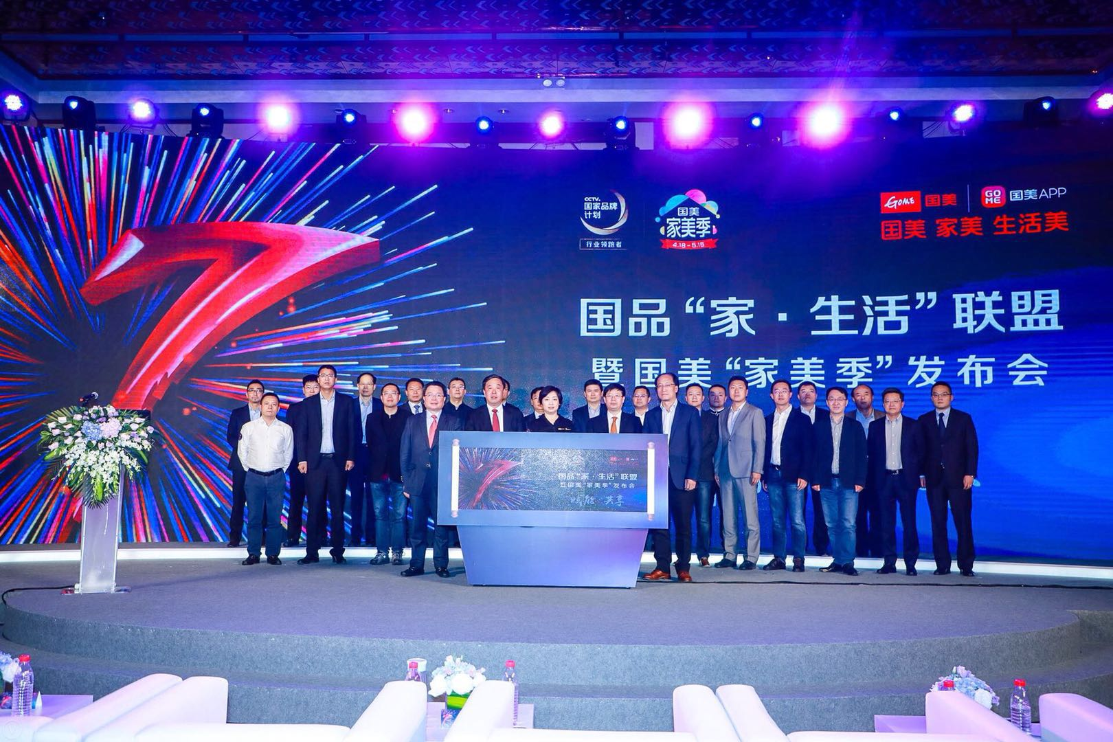 科技早闻:三星LG拟关闭中国视工厂,洗衣机新国标发布