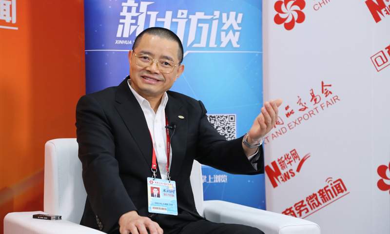 """格兰仕梁昭贤:全产业链创新助力中国智造""""走出去"""""""