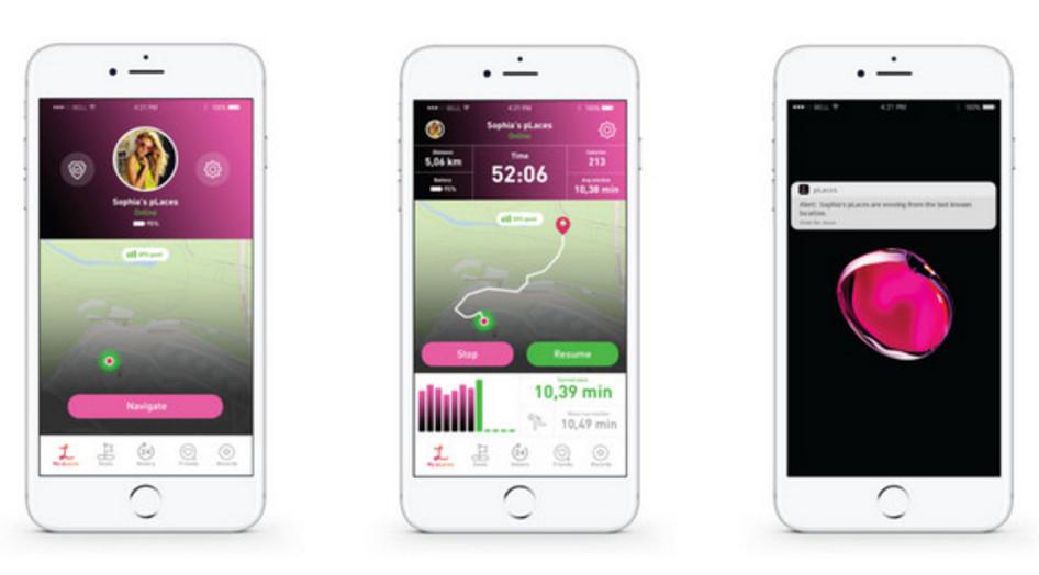 创意酷品:GPS精准定位的鞋带,你缺几根?