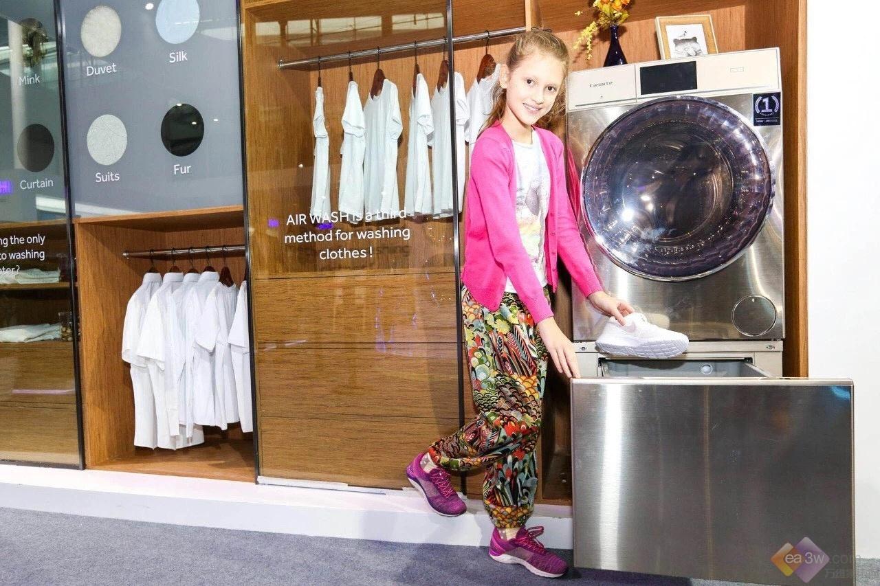又是海尔发明!全球首台家用洗鞋机亮相广交会