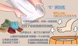"""【E探到底】给泡脚加点黑科技,买足浴盆要选""""对""""的"""
