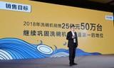 苏宁不仅要成为洗碗机新品100%首发平台,还要冲击50万台销量