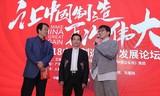 """志高4.19超级品牌日:""""最强品牌IP""""启动""""最强旺季造势"""""""