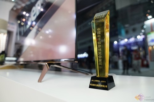 海信世界杯指定电视U7中国电子信息展上摘金奖