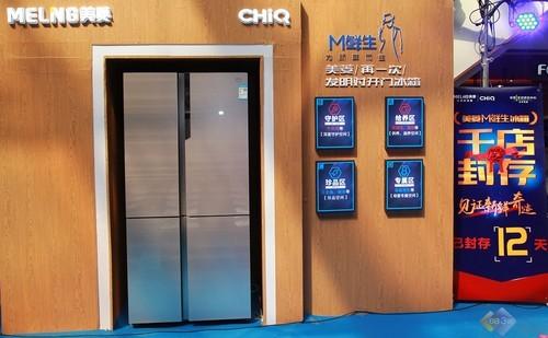 美菱联合国美发布M鲜生639复式对开冰箱,引爆旺季高端战