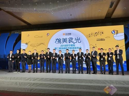 2017洗碗机消费数据发布:苏宁易购获3冠