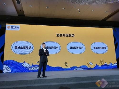 """苏宁将建全国最大洗碗机终端体验系统 发布4项""""碗美标准"""""""