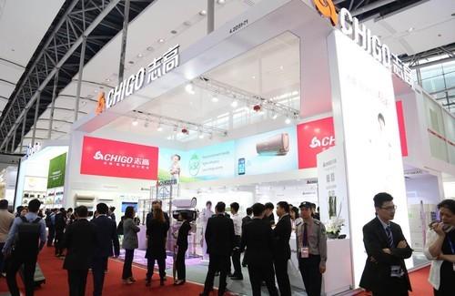志高参展第123届广交会:三大战略瞄准世界级企业目标