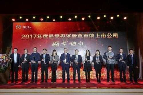 """老板电器获评""""2017年度最受投资者尊重的上市公司"""""""