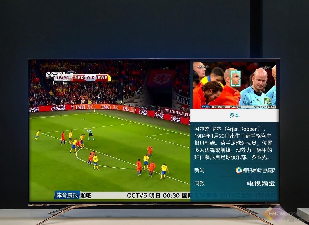 """于大宝领你""""挖宝""""世界杯,海信世界杯定制版电视U7北京火爆开售"""