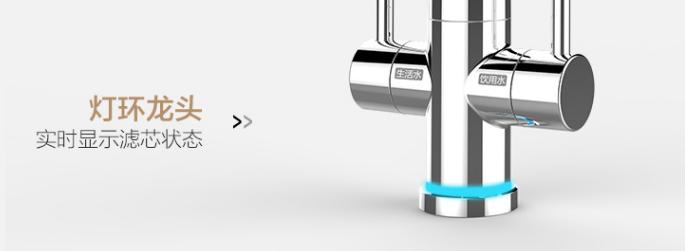 尖货江湖:直击用户痛点,难怪美的S600净水器拿下卓越产品奖