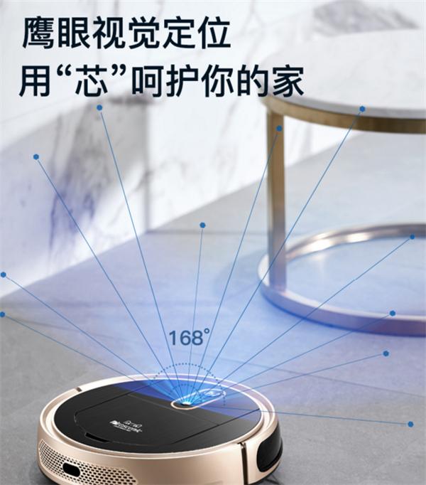 扫地机器人怎么样?新兴产品刷新传统认知