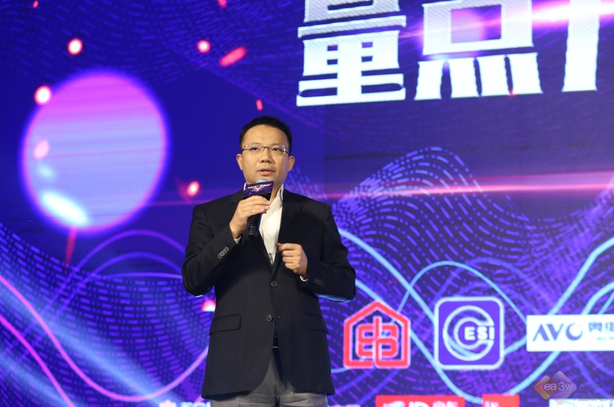 2018量子点显示产业论坛在京开幕