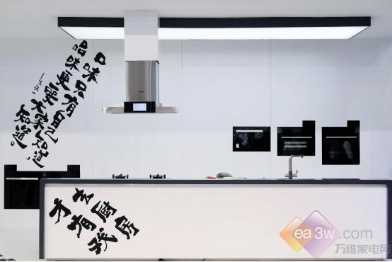 市场还有大增量 老板电器专注深耕厨电市场