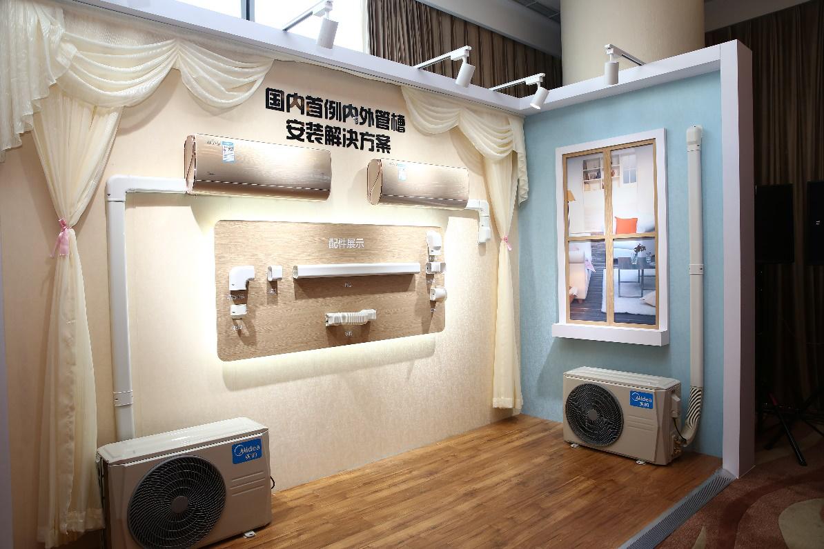 专家爆料:冷媒管安装,或是空调制冷差及安全隐患的重要源头