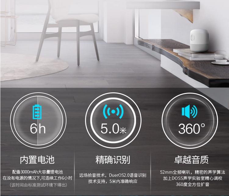 """尖货江湖:技能值MAX!""""生活管家""""都不足以形容这款AI音箱"""