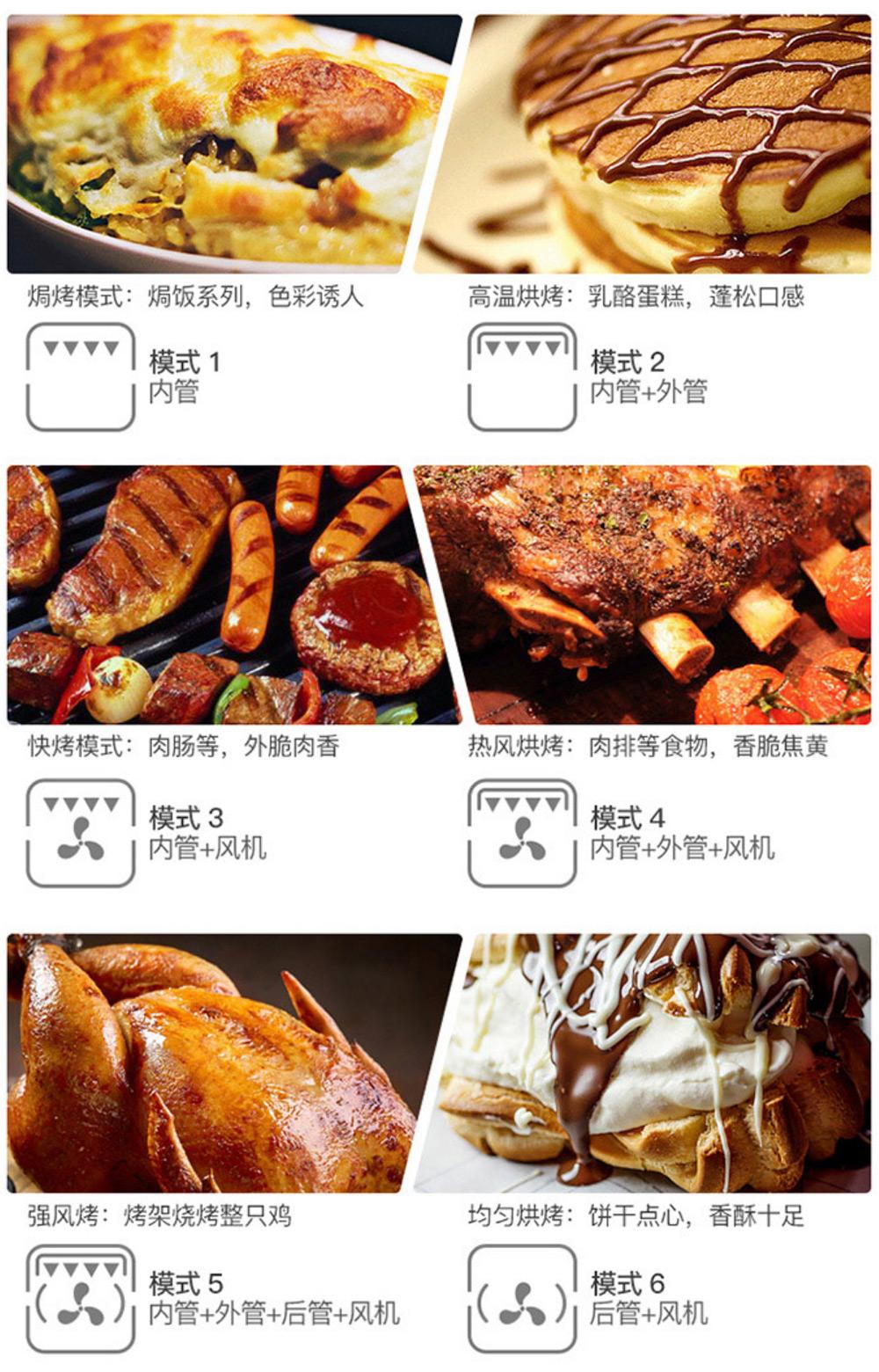 """4999元""""京""""喜价五一开抢!华帝魔箱智能蒸烤箱一机双全"""