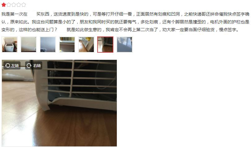 【E探到底】9万+总结的经验,买冰柜这些问题考虑到了吗?