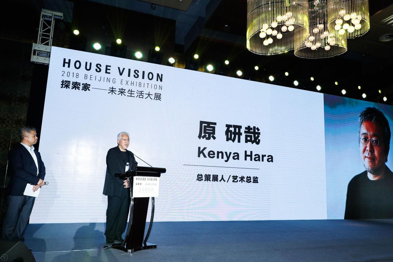 打造未来居住方式理想形态,TCL电视将亮相2018未来生活大展