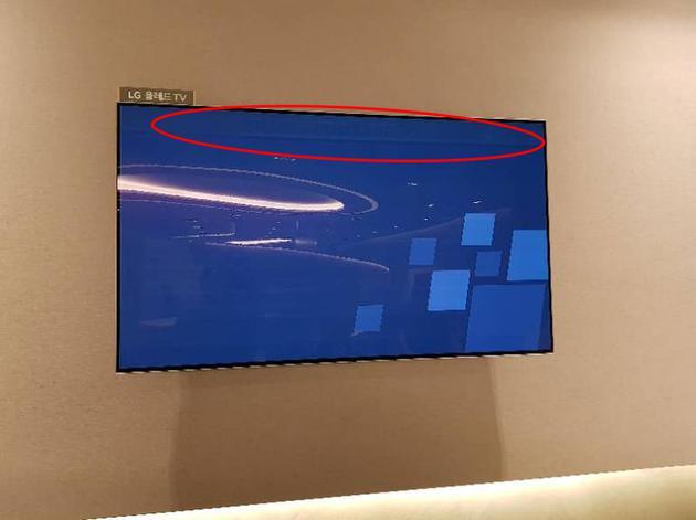 科技早闻:仁川机场OLED电视烧屏,LGD回应已解决