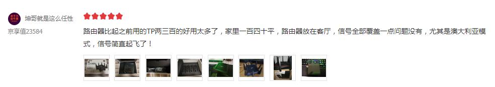 尖货江湖:华硕旗舰路由器RT-AC5300,大户型和游戏达人至爱