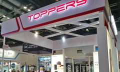 AI让生活更简单:TOPPERS智能产品惊艳亮相GMIC