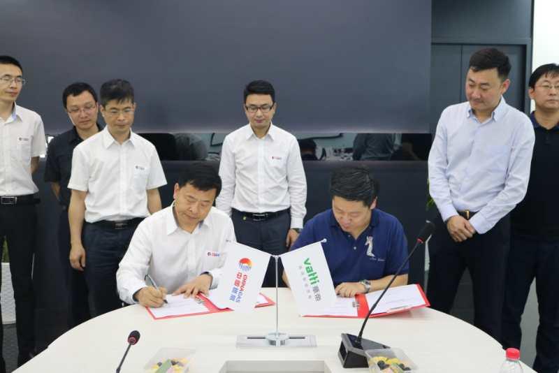 华帝股份与中燃集团签署战略合作协议