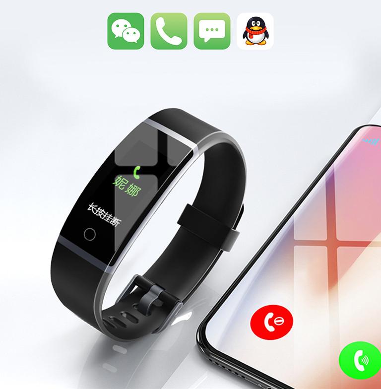 创意酷品:NFC门禁手环,开门、接听电话监测心率轻松搞定