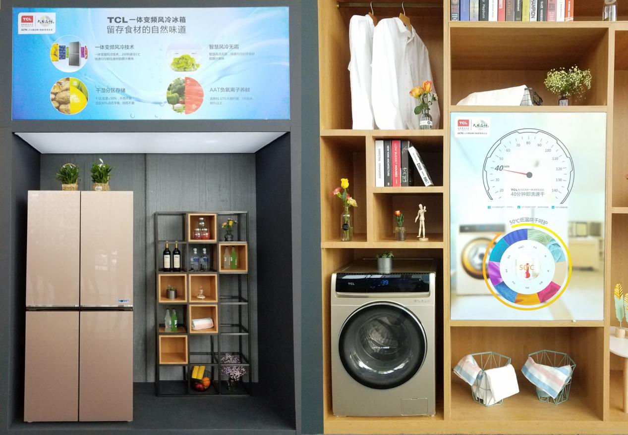 三重惊喜乐不停  TCL冰箱洗衣机携手话剧尽享品质生活