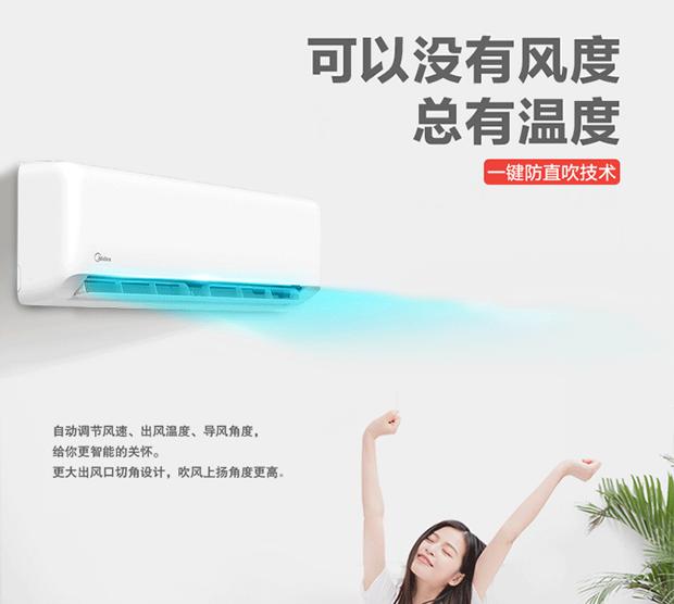 FUN肆嗨购 空调0元预约还可以享惊爆价?
