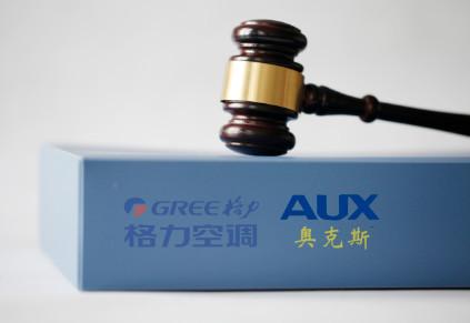 科技早闻:奥克斯格力专利战被判赔4600万,两万余款缺陷车辆被召回