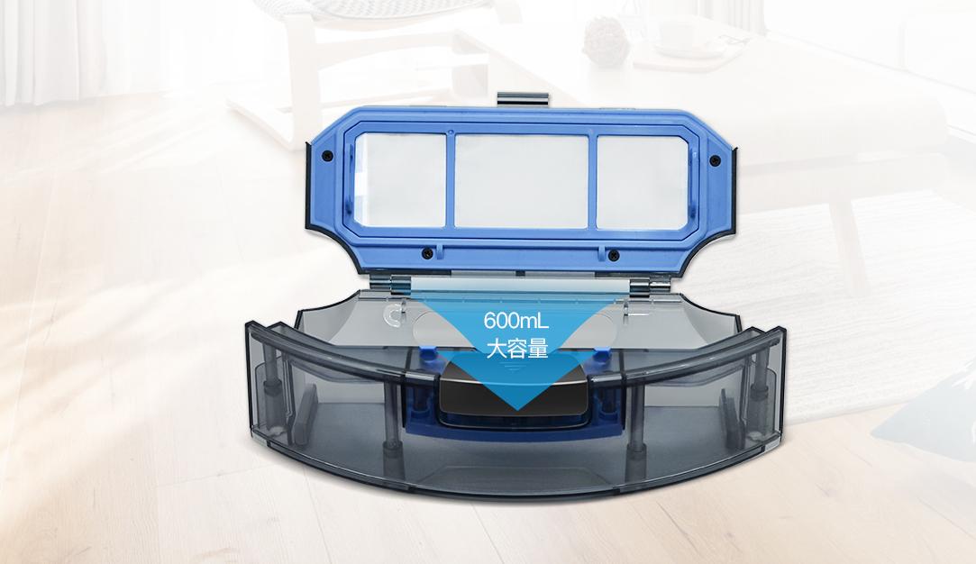 ILIFE智意发布X787扫地机器人,扫拖升级洁净新体验