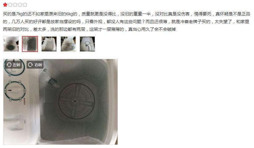 【E探到底】双桶双缸洗衣机还有市场吗?买之前看这里
