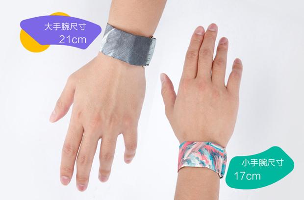 【万万没想到】用纸做的防水智能手表这么撕不烂