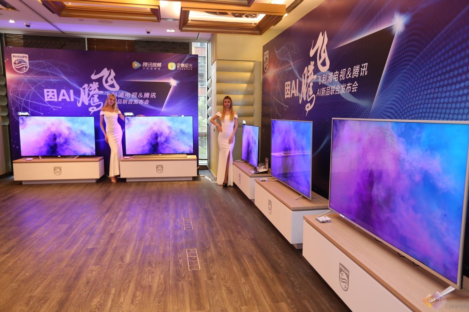 家电一周新闻: 智能电视技术&体验双升级,AI电视受关注