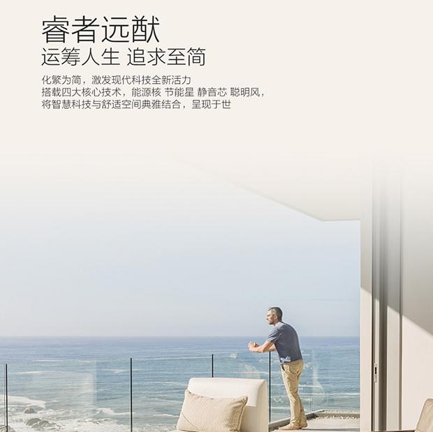 【万万没想到】买一台家用中央空调究竟有多便捷?