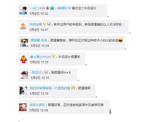 闪电售罄!神画Q1成3000元档智能投影最强爆款