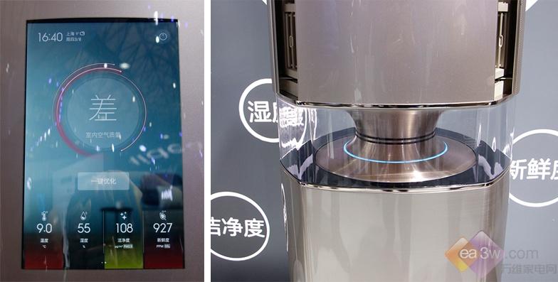 """尖货江湖:一键打造五大维度都理想的空气环境,居然靠一个""""空间站""""?"""