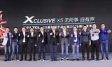TCL X5原色量子点电视5月苏宁首发 无所争自有声