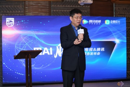 唐建刚:飞利浦电视将冲击电商平台高端机型的NO.1