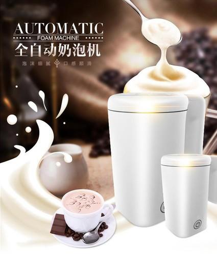 """奶泡机:让咖啡更香醇的""""小秘密"""""""