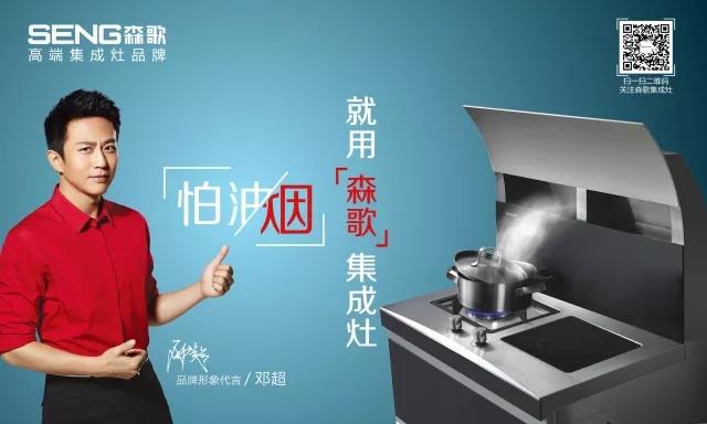 好物推荐丨拥有这样的厨房黑科技你还怕啥?