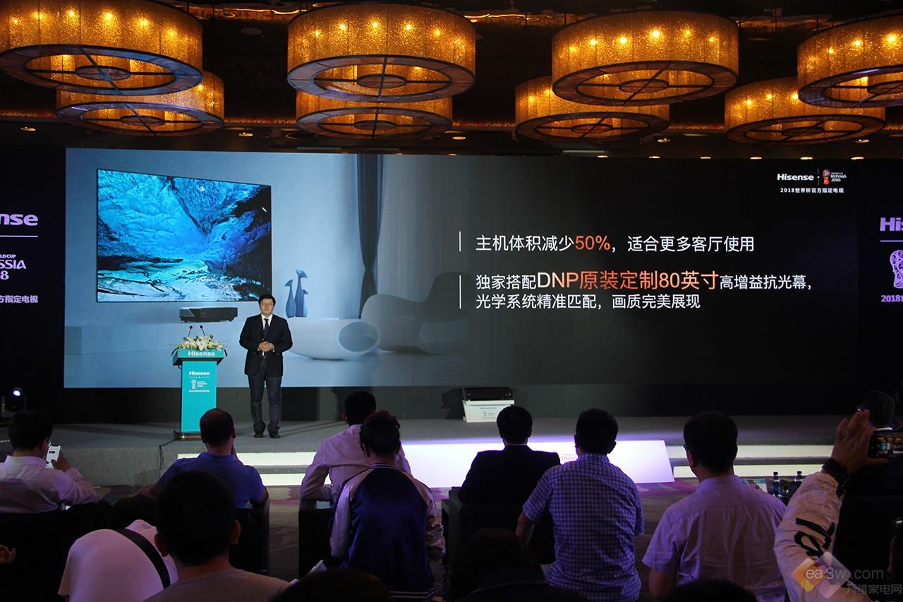 家电一周新闻:海信4K激光电视新品破2万冰点,格力剑指2000亿