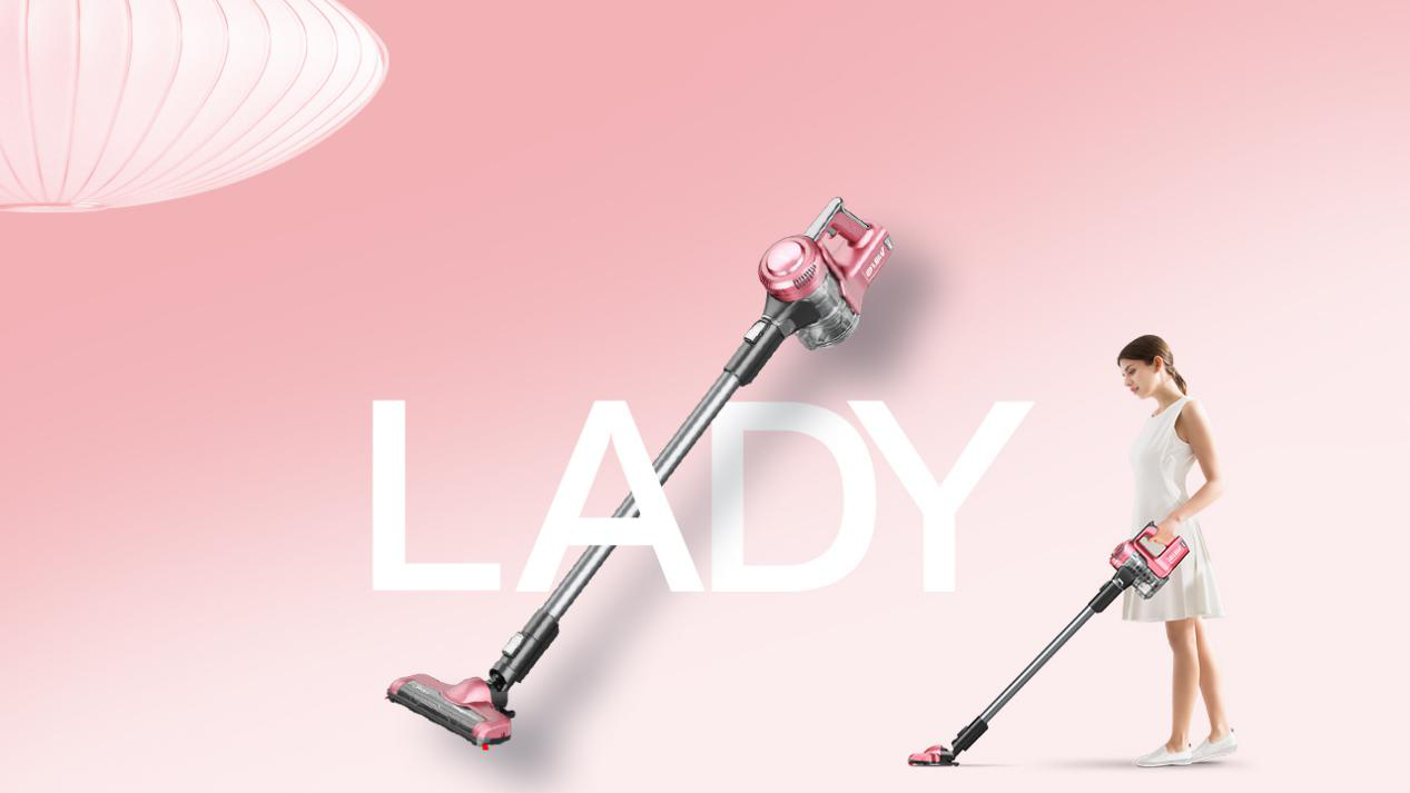 """对宠物的爱心都考虑到了,美的P3-lady吸尘器专注提升""""女子力"""""""