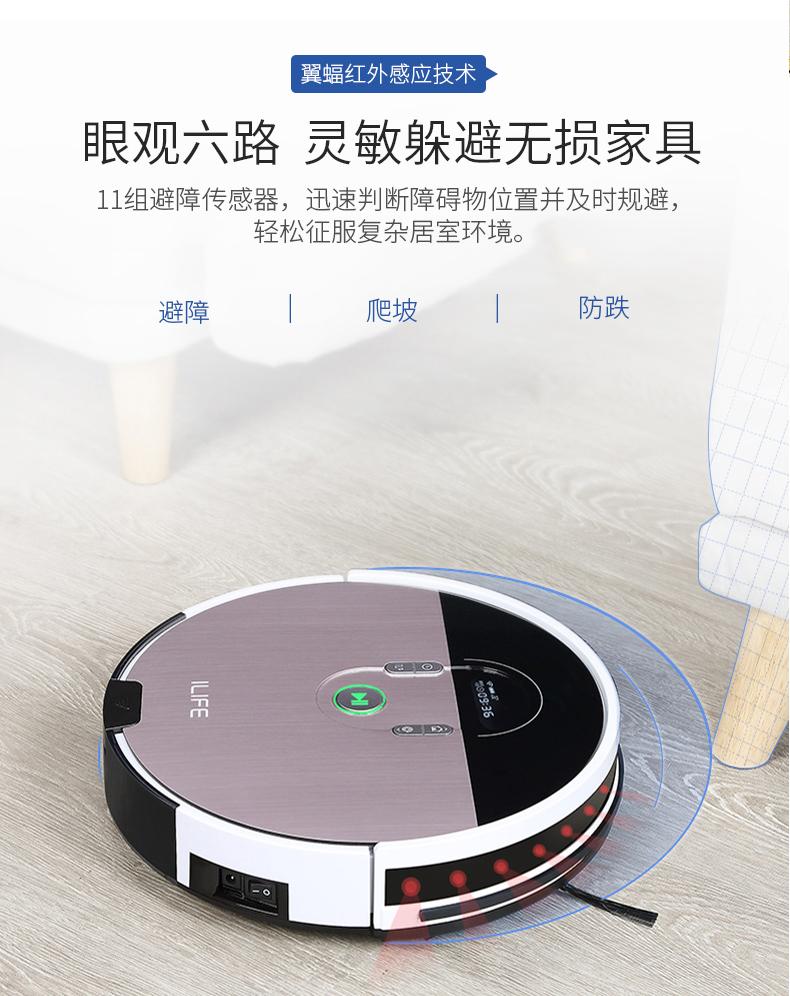 只要1299元,智能管家带回家?ILIFE智意X785扫地机器人重塑新净界