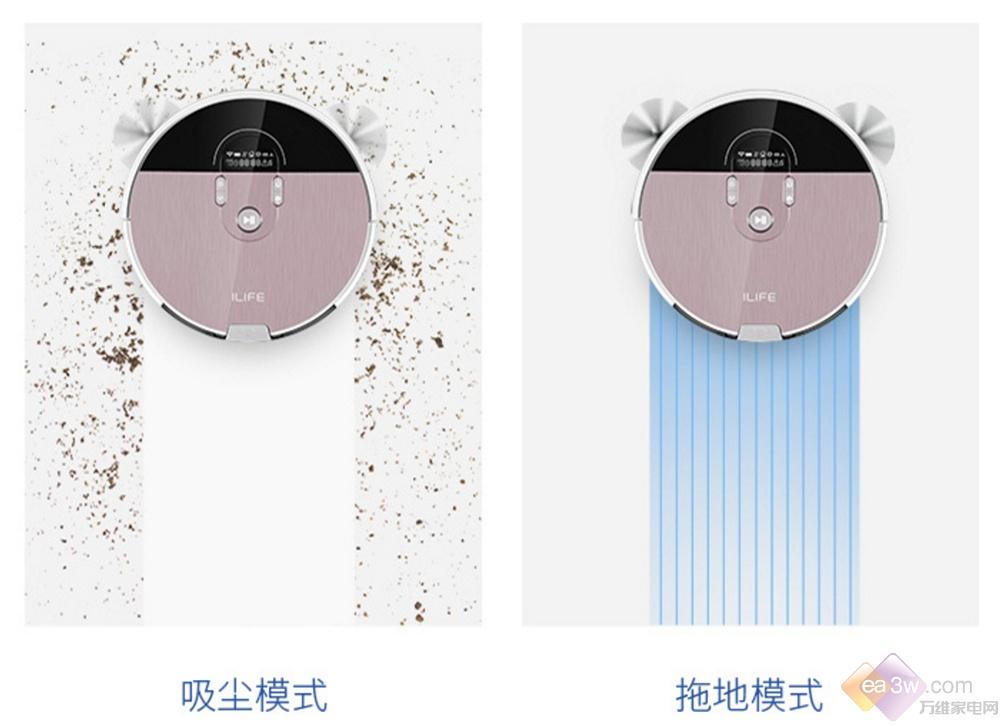 ILIFE智意X785扫地机器人新品发售,扫拖新升级洁净新体验