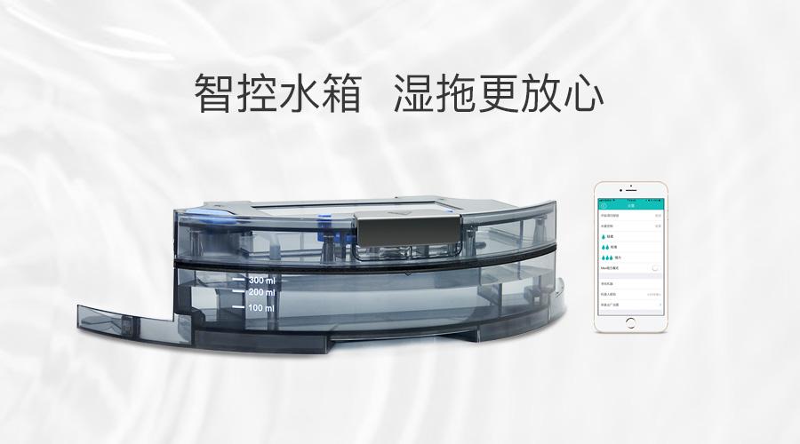 扫拖精英,ILIFE智意X785扫机器人天猫首发